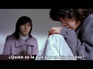Dead Friend  Pelicula Coreana  Subt. Español