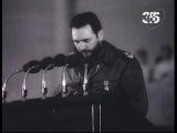 Горячие точки холодной войны. Будни кубинской революции. 3 часть (2007)