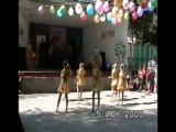 Полька девчонки 5.06.2005