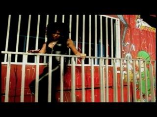 feat. Ashanti - Mesmerize